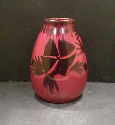 Holland Red Glaze Vase - MINT