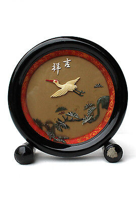 Vintage Asian Chinese or Japanese Art Jade Shadow Box Display Lacquered Frame