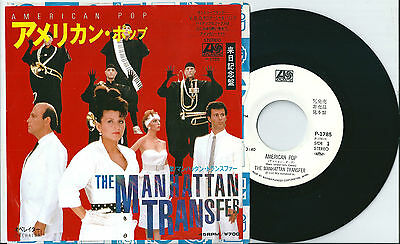 "MANHATTAN TRANSFER american pop JAPAN 7"" PROMO P-1785 kR4"