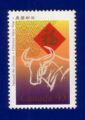 Canada 1997 Year of the Ox Stamp (#1630) MNH !