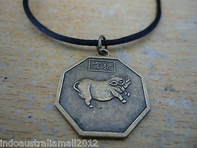 Chinese Bronze Metal  PIG Zodiac & Yin Yang Pendant  on Black Cord