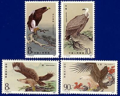 China 1987 T114 Birds of Prey Eagles Stamp Set MNH !