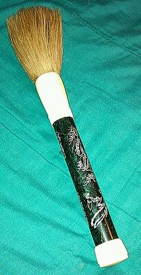 Antique Chinese poster brush