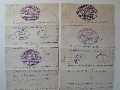 India Jhalawar State Different Types & Values 4 Stamp Paper Revenues