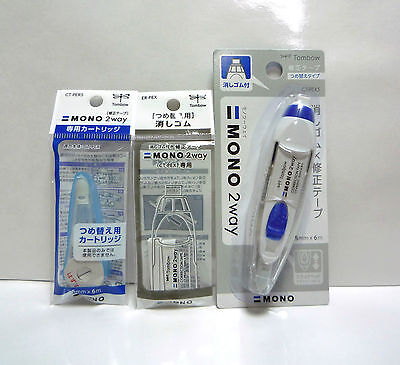 Tombow Mono 2 way / Eraser and white out with refill / Japan