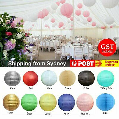 12x20cm colour Paper Lanterns Party Chinese Birthday Wedding Event Decoration