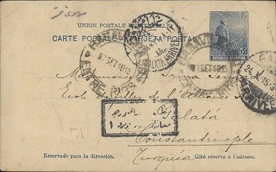 Postal Stationary Pc 5C Ploughman Pmkd Basavilbaso Dated In Lucienville Judaica