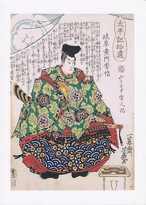 Japanese Reproduction Woodblock Print of a  Samurai Warrior 3 on A4 Canvas Paper