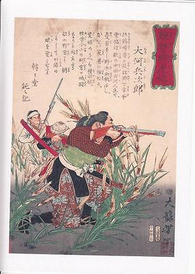 Japanese Reproduction Woodblock Print  Samurai Warrior #35 on A4 Canvas Paper