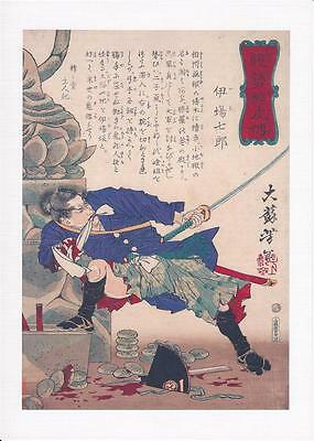 Japanese Reproduction Woodblock Print  Samurai Warrior #38 on A4 Canvas Paper
