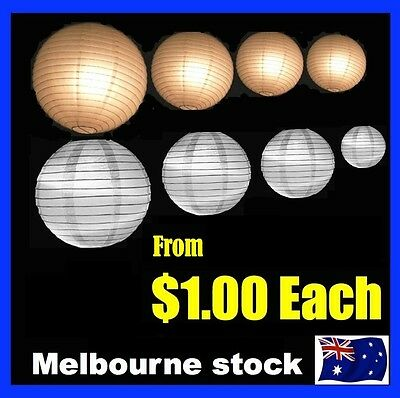Choose Your Own Combination White Paper Lanterns FLAT POSTAGE for 1 to 999