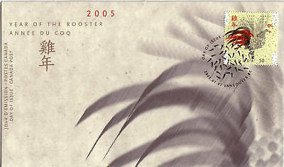 Canada 2005 Year of the Rooster Stamp (#2083) First Day Cover !