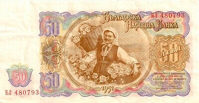 BULGARIA 1951 50  LEVA  BANK NOTE in a Protective Sleeve
