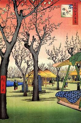 Japanese Woodblock Reproduction A3 Print Plum Gardens Kamato - Utagawa Hiroshige