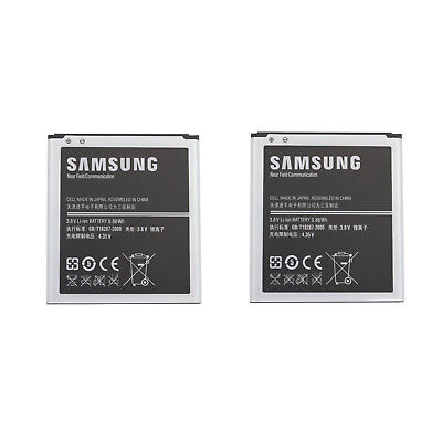LOT X 2 Brand New 2600mAh Li-ion Battery Replacement For Samsung Galaxy S4 i9500