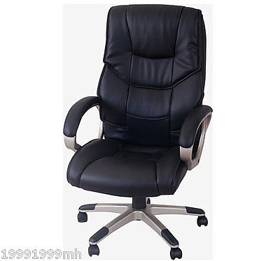 HOMCOM Leather Office Chair Computer Executive Ergonomic Adjustable High-back