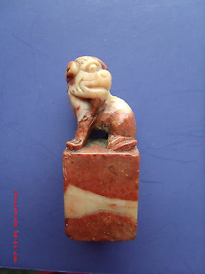 Antique Chinese Shoushan Stone Stamp / Seal Figural Foo Dog