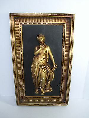 Vintage 3D Figural Relief Self Framed Art Plaque Beautiful Woman Sculpture