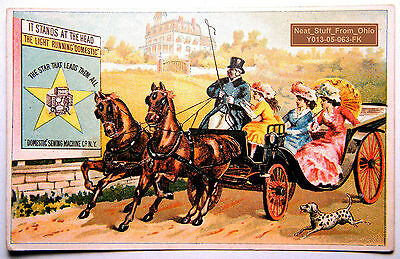 DOMESTIC SEWING MACHINE CO. - TRADE CARD, Circa 1890 - FOR PAPER SEWING PATTERN