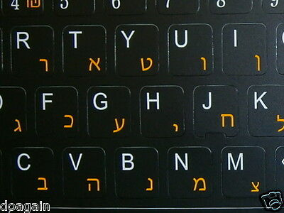 Highest Quality HEBREW Keyboard Stickers Fast Free Postage Australia Wide