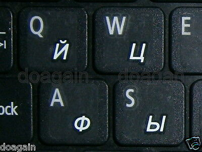 Russian Standard TRANSPARENT Keyboard Stickers WHITE Letters Fast Free Postage