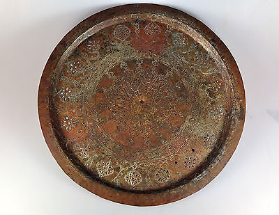 ANTIQUE QAJAR PERSIAN ENGRAVED BRONZE COPPER BOWL TRAY PLATE 19th C