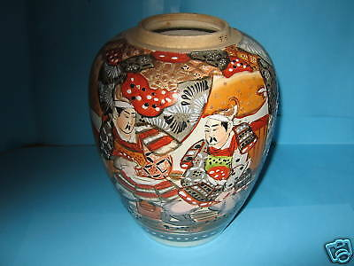 NICE ANTIQUE SATSUMA JAPANESE VASE  LOOKS 100 YEARS OLD<>AS GOOD AS IT GETS-Here