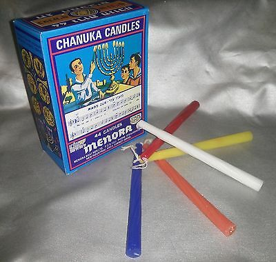 Jewish Hanukkah Chanuka Kosher 44 Traditional Colorful Candles Made In Israel