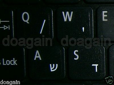 Highest Quality HEBREW TRANSPARENT Keyboard Stickers WHITE Letters Fast Postage