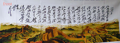 "100% hand made "" The great wall""ready for framing"