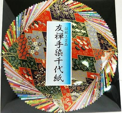 Japanese origami washi paper 40sheets / 15cm