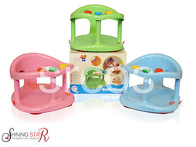 Baby Bath Tub Ring Seat New In Box by KETER Different Colors for Boy and Girl