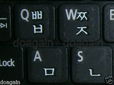 KOREAN TRANSPARENT Keyboard Stickers WHITE Letters Fast Free Postage