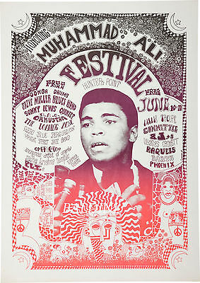 Muhammad Ali Music Festival - Rare Vintage Poster Print - Get Yours Now