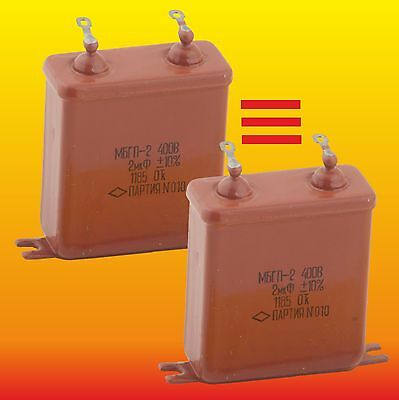 2 uF 400 V STRONG MATCHED RUSSIAN PAPER IN OIL PIO AUDIO CAPACITORS MBGP МБГП–2