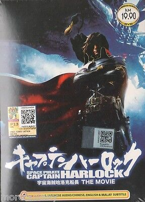 DVD Space Pirate Captain Harlock The Movie + Bonus 1 Free Anime