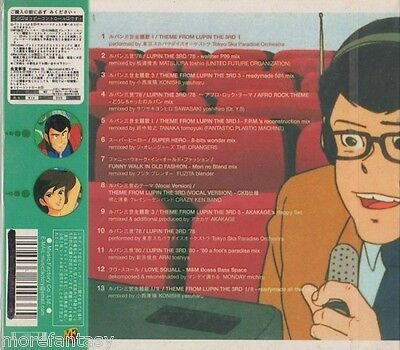 Cd The Best! Punch The Monkey! Lupin The 3Rd; Remixes & Covers Best Ost (T0066)