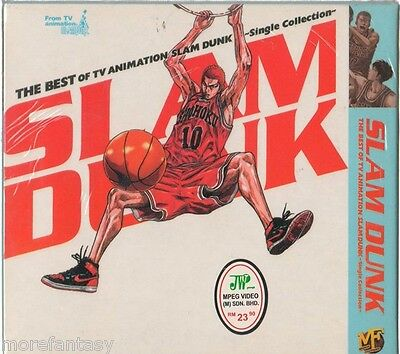 CD SLAM DUNK SINGLE COLLECTION (T0035)