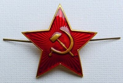 Soviet Russian Army Red Star Cap Hat Badge 3x3cm USSR * New