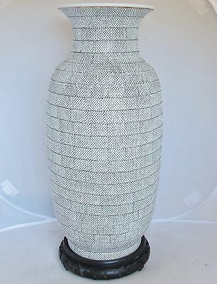 "BIG 17.3"" Chinese ? White Snake Skin / Fish Scale Textured Vase & Wood Stand"
