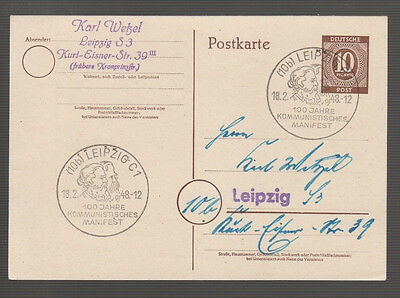 [45862] 1948 GERMAN POSTAL STATIONERY CARD with SPECIAL CANCEL