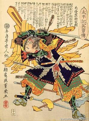Japanese Reproduction Woodblock Print  Samurai Warrior #868 on A4 Canvas Paper