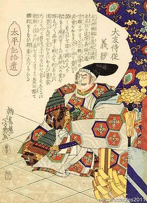 Japanese Reproduction Woodblock Print  Samurai Warrior #876 on A4 Canvas Paper
