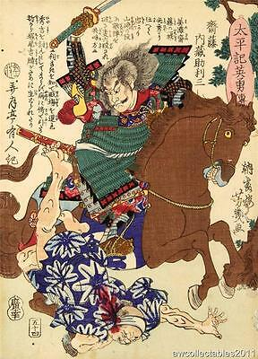 Japanese Reproduction Woodblock Print  Samurai Warrior #879 on A4 Canvas Paper