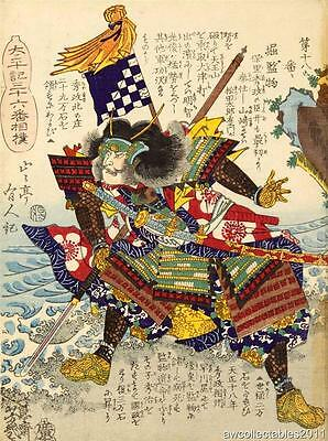 Japanese Reproduction Woodblock Print  Samurai Warrior #902 on A4 Canvas Paper