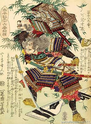 Japanese Reproduction Woodblock Print  Samurai Warrior #903 on A4 Canvas Paper