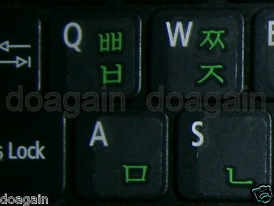 High Quality KOREAN TRANSPARENT Keyboard Stickers GREEN Letters Fast Postage