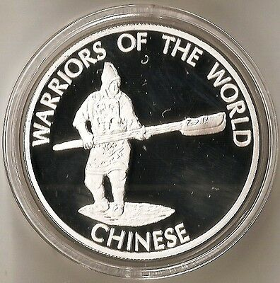 Congo 10 Francs 2010 Km# 204 Warriors Of The World - Chinese - Plated Proof