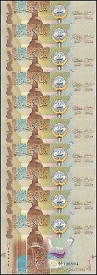 Kuwait 1/4 Dinar X 10 Pieces (PCS), 2014, P-29, UNC