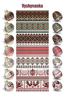 Ukrainian Easter Egg Wraps,Pysanka,Pysanky Egg Heat Shrink Sleeves,7 Hen SizeS13